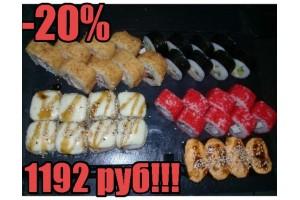 СЕТ СЯКЕ ТЕРИЯКИ 23% СКИДКА!!!